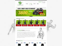 Дизайн многостраничного сайта спортивного питания