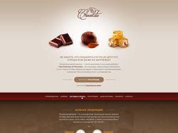 Дизайн лэндинга шоколада, конфет, сладостей