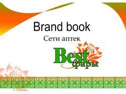 BrendBook