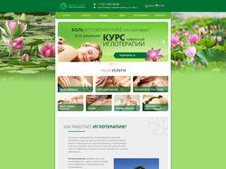 Дизайн медицинского сайта по лечению иглами