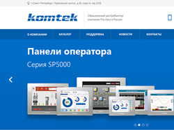 Адаптивный сайт под ключ для дистрибьютора