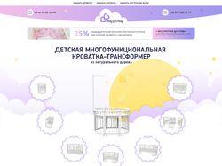 Интернет магазин BuyYouBuy