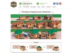 Дизайн сайта производителя готовых бань