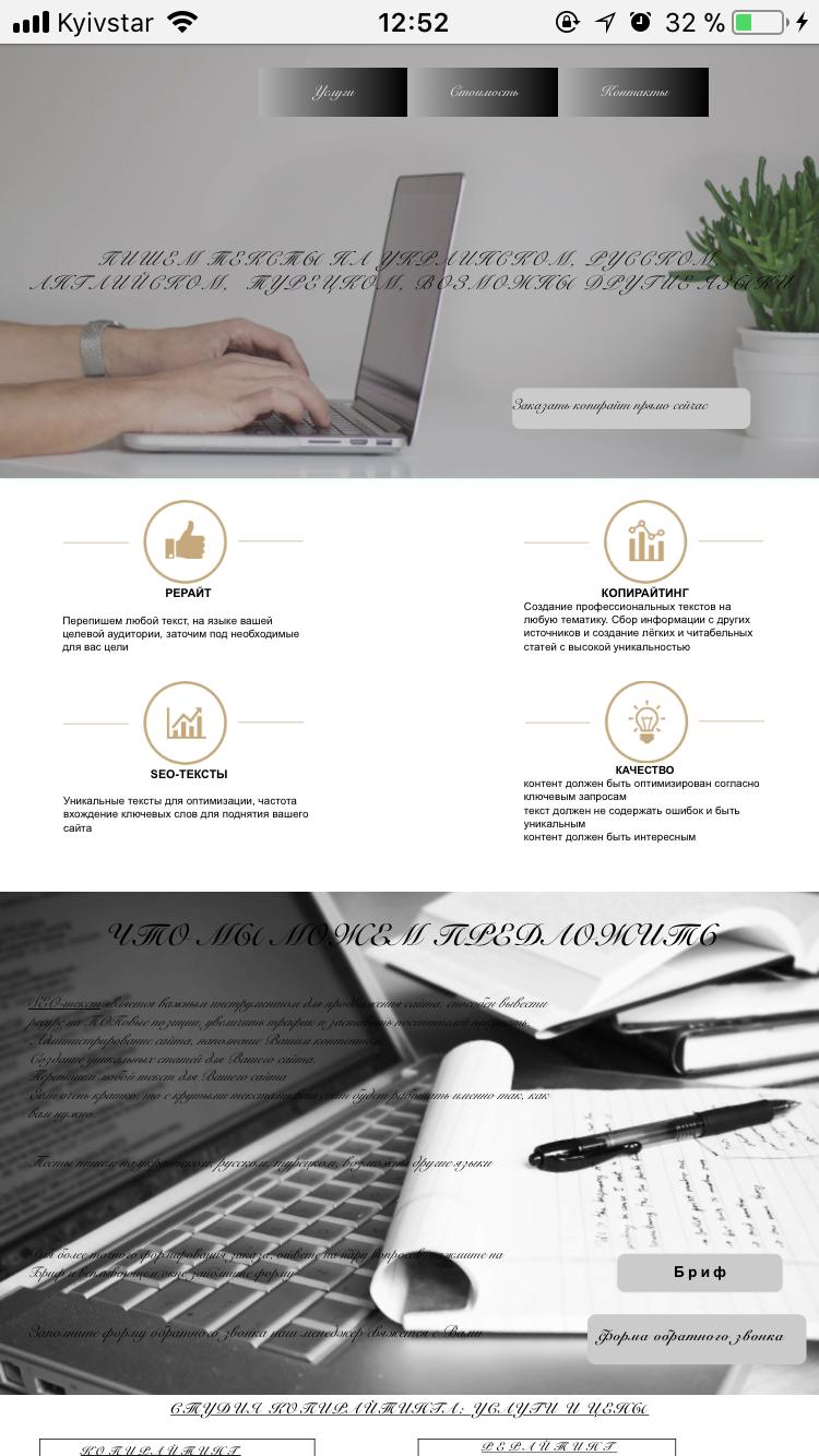 Копирайт создание сайтов ооо компания амэкс сайт