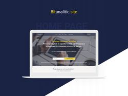 Bitanalitic.site