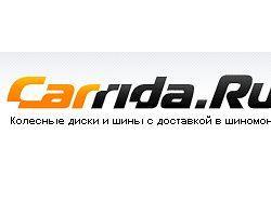 Интернет-магазин автомобильных Шин и Дисков