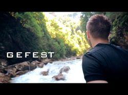 Рекламный ролик GEFEST