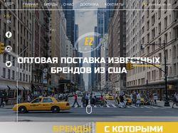 ez.bocharnikov.space