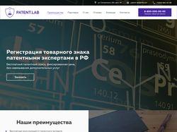 Patent Lab