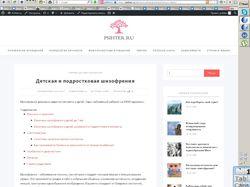 psihter.ru