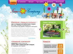 Ландшафтный дизайн (продается)
