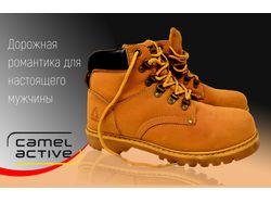 Реклама обувного бренда