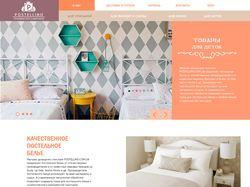 Веб дизайн сайта постельного белья