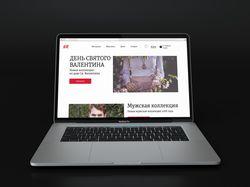 Редизайн сайта H&M