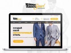 Интернет - магазин «dressSmart»