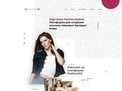 дизайн сайта международной Fashion-платформы