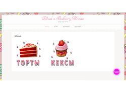 Сайт продажи выпечки.