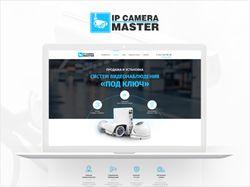 Дизайн сайта для компании «IP CAMERA MASTER»