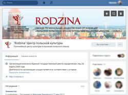 """Шапка для польского сообщества """"Rodzina"""""""