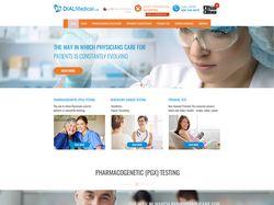 Компания Dialmedical