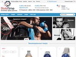 Интернет-магазин оригинальных брендовых часов