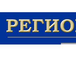 Агентство недвижимости регион вТуле купля продажа