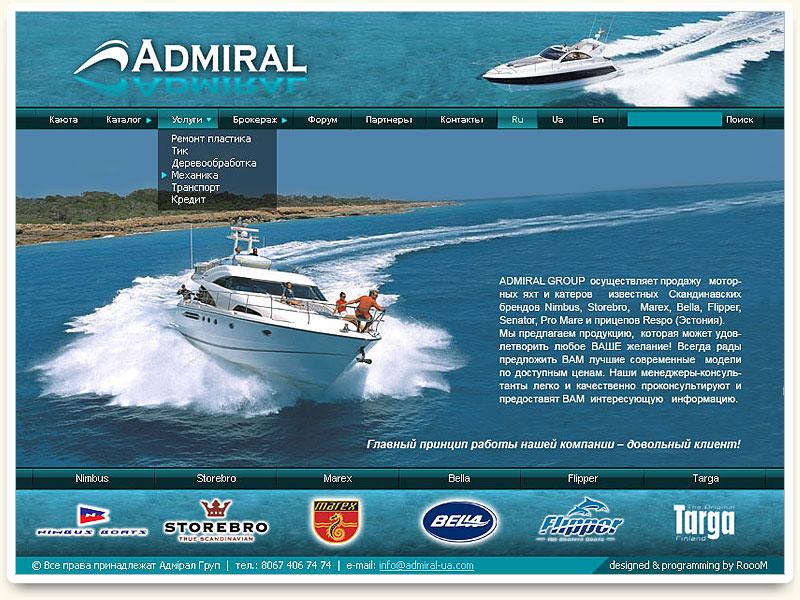 сайт admiral