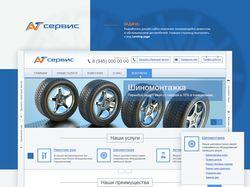 Дизайн сайта компании автосервиса