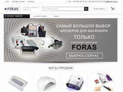 foras.com.ua