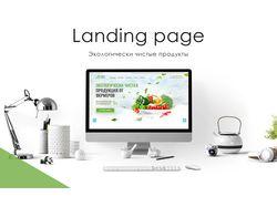 """Дизайн Landing Page """"ЭКО продукт"""""""