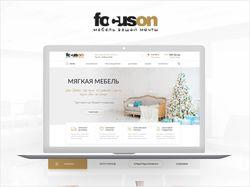 Концепция для интернет-магазина мебели
