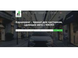 darenta.ru