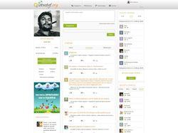 Информационная площадка otvetof.org часть 2