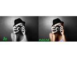 Оцветнение фотографии