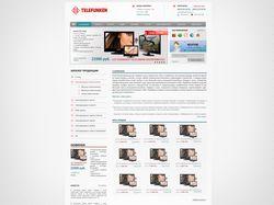 Интернет каталог Телефункен