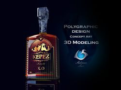 Бутылка_3D_Kepez