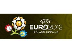 """Баннер-растяжка """"Евро 2012"""""""