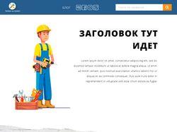 """Интернет-каталог """" Выбери инструмент"""""""