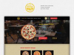 Доставка пиццы. PIZZA Planet