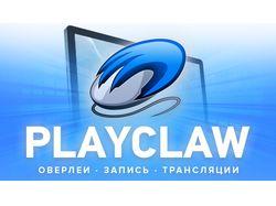 Баннер Steam (PlayClaw)