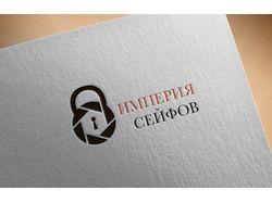 Логотип для магазина по продаже сейфов