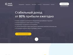 http://reachinvest.frino.ru/