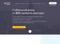 http://reachinvest.frino.ru/