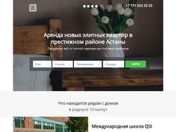 green-garden-astana.com