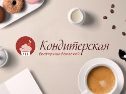 Логотип домашней выпечки