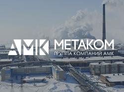 "Логотип группы компаний ""Метаком"""