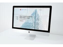 Дизайн сайта завода ЖБИ