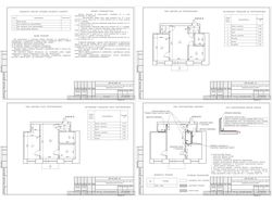 Проект перепланировки квартиры г. Уфа