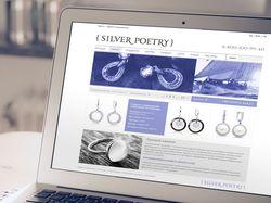 Дизайн сайта для ювелирного магазина, веб-дизайн