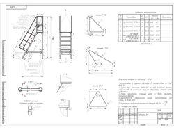 Примеры работ: Металлоконструкции